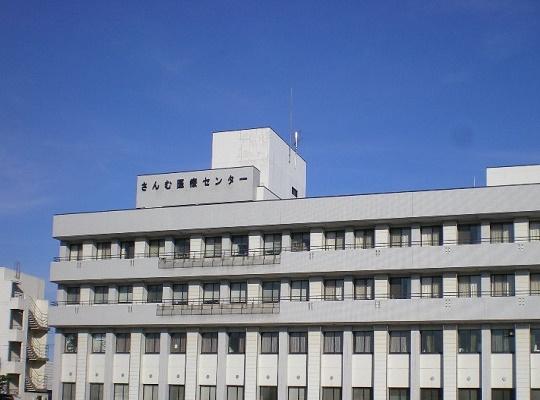 さん む 医療 センター